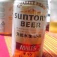 Suntoryモルツ