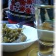 賀茂泉純米吟醸七年熟成原酒