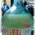 奥丹波・大吟醸雫酒斗瓶取