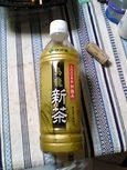 伊藤園・烏龍新茶