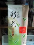 宇治新茶(八十八夜摘み)