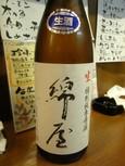 ご近所居酒屋 08/03/21(2)