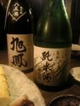 亀齢 純米酒寒仕込み