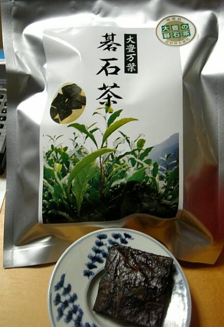 碁石茶(パッケージ)