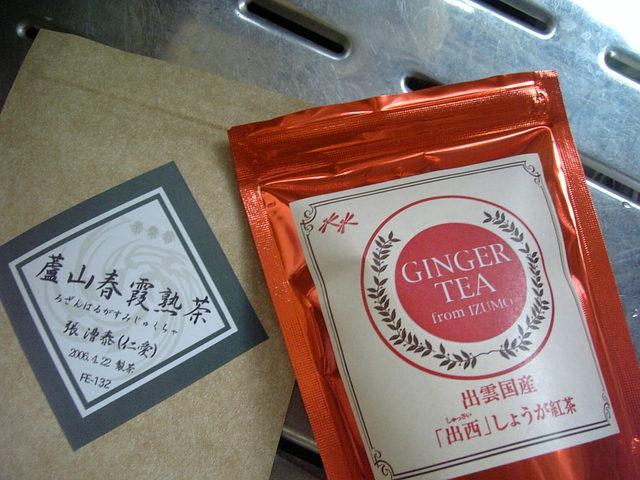 2008初!水出し茶(3)