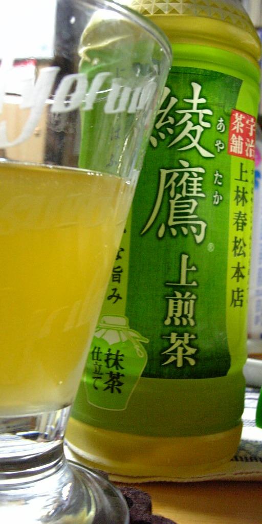綾鷹 上煎茶