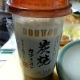 ドトール炭焼カフェ・オレ