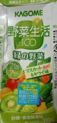 KAGOME 野菜生活100 緑の野菜