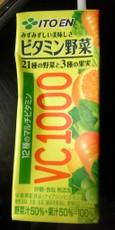 ITOEN ビタミン野菜