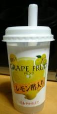 GRAPEFRUITドリンク レモン酢入り