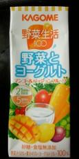 KAGOME 野菜生活100 野菜とヨーグルト(マンゴー&パッションフルーツ)