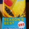 SEASONS'S BEST 夏限定パイン&パパイヤ