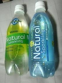 NaturalSparkling沖縄レモン