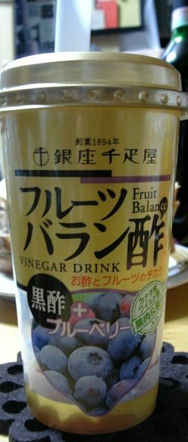フルーツバラン酢