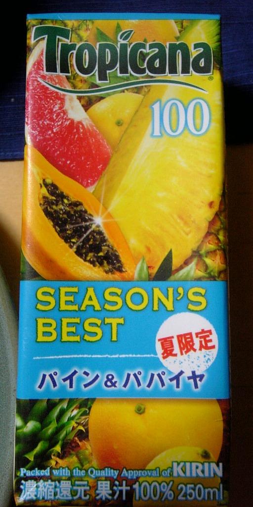 SEASON'S BEST 夏限定パイン&パパイヤ