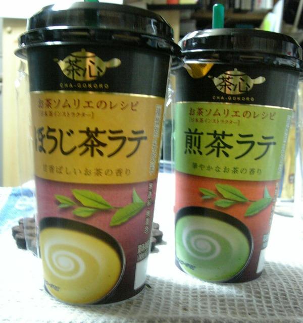 ほうじ茶ラテ・煎茶ラテ