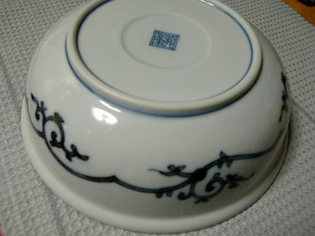 唐草の中鉢(側面・裏)
