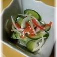 胡瓜のマリネサラダ