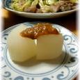 ふろふき大根 柚子胡椒味噌