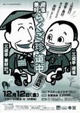 Rakugo081212_1