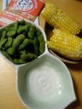 トウモロコシと茶豆