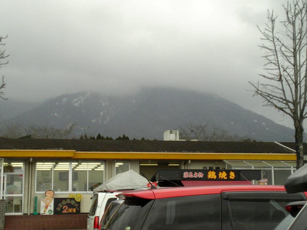 霧島越えでいきなり雪!